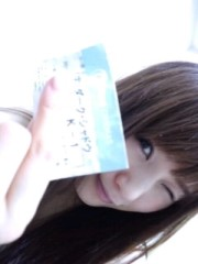 滝ありさ 公式ブログ/映画 画像3