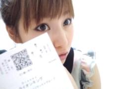 滝ありさ 公式ブログ/心〜配ないさ〜〜〜 画像2