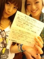 滝ありさ 公式ブログ/大阪で観た舞台 画像1