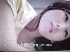 滝ありさ 公式ブログ/☆ショートmovie☆ 画像3