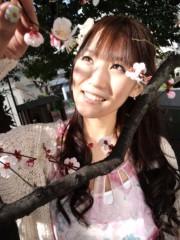 滝ありさ 公式ブログ/うめ 画像3