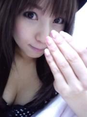 滝ありさ 公式ブログ/nail☆ 画像1