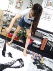 滝ありさ 公式ブログ/デカ書道 画像2
