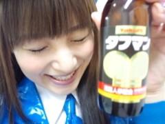 滝ありさ 公式ブログ/ニッカン 画像1