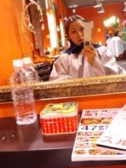 滝ありさ 公式ブログ/美容院 画像1
