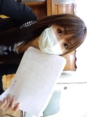 滝ありさ 公式ブログ/ますくまん 画像2
