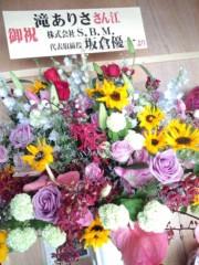 滝ありさ 公式ブログ/東京公演初日 画像2