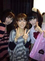 滝ありさ 公式ブログ/舞台観劇 画像2