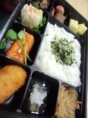 滝ありさ 公式ブログ/夜ご飯休憩 画像2