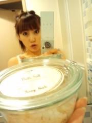 滝ありさ 公式ブログ/おやすみ 画像2