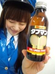 滝ありさ 公式ブログ/タフマ〜ン 画像3