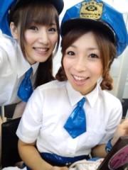 滝ありさ 公式ブログ/生放送終了〜☆ 画像2