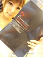 滝ありさ 公式ブログ/女優 画像2