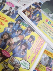 滝ありさ 公式ブログ/ニッカン 画像2