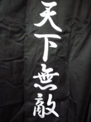 滝ありさ 公式ブログ/夜露死苦! 画像2