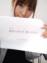 滝ありさ 公式ブログ/10月の舞台 画像1