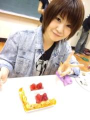 滝ありさ 公式ブログ/おめでとう 画像1