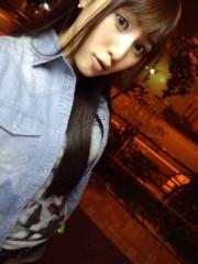 滝ありさ 公式ブログ/おめでとう 画像3