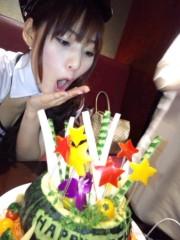 滝ありさ 公式ブログ/誕生日 画像3