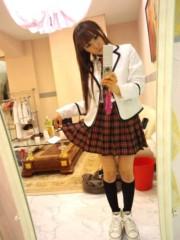 滝ありさ 公式ブログ/女子校生 画像2