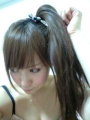 滝ありさ 公式ブログ/キラキラ☆☆☆ 画像1