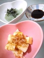 滝ありさ 公式ブログ/食べてOKなお肉 画像2