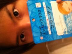 賀久涼太 公式ブログ/栄養補給 画像1