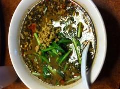賀久涼太 公式ブログ/黒ごま担々麺。 画像1