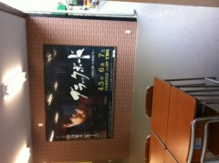 賀久涼太 公式ブログ/ブラックボード今夜9時! 画像1