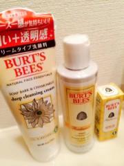 賀久涼太 公式ブログ/BURT'S BEES 画像1