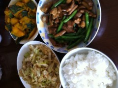 賀久涼太 公式ブログ/晩御飯。 画像1