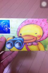 賀久涼太 公式ブログ/ファンレター。 画像1