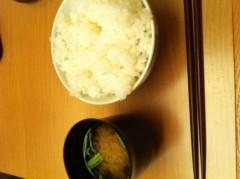 賀久涼太 公式ブログ/しっそ。 画像1