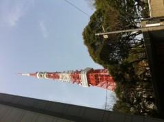 賀久涼太 公式ブログ/ミニ東京ぶらり旅。 画像1