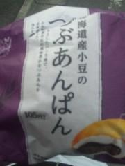 賀久涼太 公式ブログ/なう 画像2
