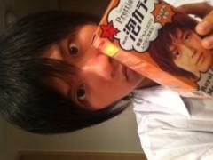 賀久涼太 公式ブログ/なう♪ 画像2