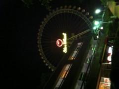 賀久涼太 公式ブログ/観覧車♪ 画像1