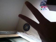 賀久涼太 公式ブログ/おはよう♪ 画像1