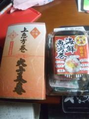 賀久涼太 公式ブログ/準備OK!!! 画像1