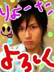賀久涼太 公式ブログ/見て見て!!!♪ 画像1