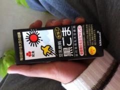 賀久涼太 公式ブログ/ブーム。 画像2