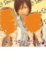 賀久涼太 公式ブログ/GW♪ 画像2