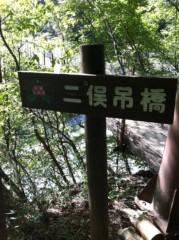 賀久涼太 プライベート画像/お気に入り♪ (no title)