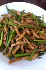 賀久涼太 公式ブログ/お昼ごはん。 画像2