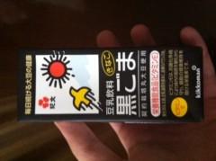 賀久涼太 公式ブログ/うまうま! 画像1