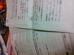 賀久涼太 公式ブログ/テスト勉強。 画像1
