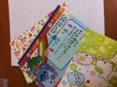 賀久涼太 公式ブログ/ファンレターの返事♪ 画像1