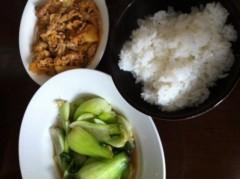 賀久涼太 公式ブログ/ご飯。 画像1