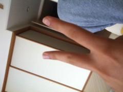 賀久涼太 公式ブログ/夢 画像1