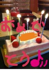 賀久涼太 公式ブログ/誕生日♪ 画像3